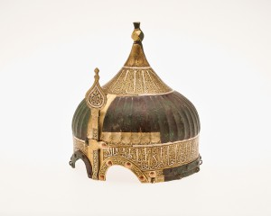 Helmet, BC-6.153, Bronze with Silver and Copper Inlays, Iran or Afghanistan, 15th century or later