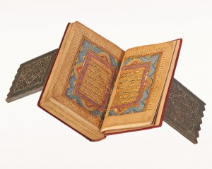 Quran, BC-5.485, Paper with Leather Binding, Isfahan (Iran), 17th C.