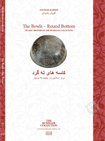 THE BOWLS – ROUND BOTTOM